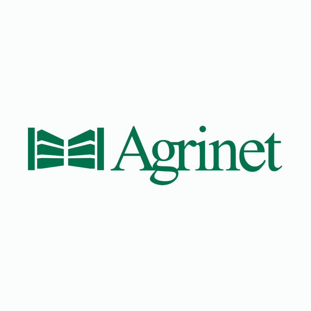 PVC GUTTER HALF-ROUND 4.0M